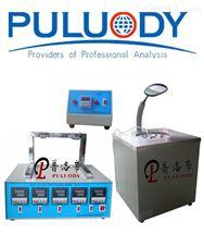 PLD-0642A石油產品自燃點測定器