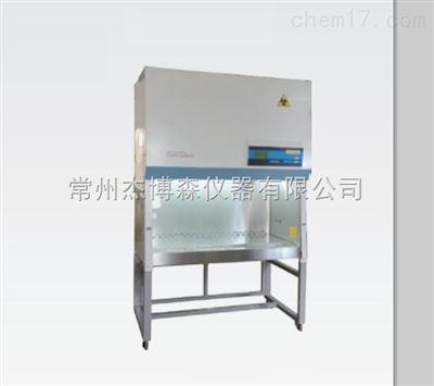 BSC-1000IIB2单人生物安全柜