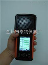 TN-PC-3F可吸入颗粒分析仪