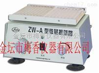 ZW-A微量振荡器-调速多用振荡器实yan研究shang海电wan城手机游戏