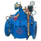 【实力厂家 超强品质】700X水泵控制阀-DN25-DN800 铸铁 铸钢不锈钢材质