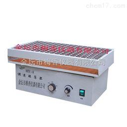 HY-4调速多用振荡器-调速多用振荡品质金坛梅香
