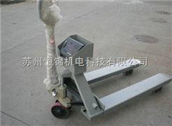 蘇州2T電子叉車秤,可選帶打印功能叉車電子秤