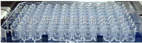 美国Molecular Devices AquaMax 洗板机洗头