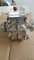 優惠供應荷蘭POMAC PLP系列泵
