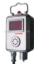 MHY-26245红外甲烷传感器