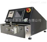吸油值测试仪S500、炭黑吸油值测试仪S500价格