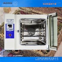 北京小型数显型恒温烤箱价格