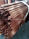 钦州紫铜方管,空调铜管,紫铜方管生产厂家