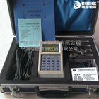 BVM-100/200/300厂家直销现场动平衡及振动分析仪 瑞德仪器正品 国产高精度 现货