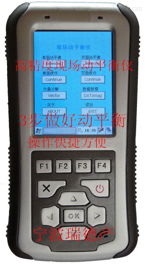 Max-Balancer瑞德儀器Max-Balancer現場動平衡儀 特價促銷 國內Z低價廠家直銷 保定 西安 鄭州