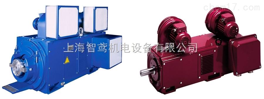 FAURNDAU电动机 PMS同步电动机 技术数据: IEC 帧大小 100-355 容量 10 1,200 kW 速度 0 30,000 rpm 10 10,000 nm 的扭矩 冷却方式水冷 IC86W (其他冷却类型对请求) FAURNDAU电动机 PMS同步电动机 特殊功能: 非常紧凑的设计 低损耗 (仅适用于逆变器大小) 很长的使用寿命 低维护成本 (无刷) 高效率 FAURNDAU电动机 PMS同步电动机 服务: 可帮助您选择适当的性能 支持可选附件的选择 通过选择胜任这项工作要求的护理 售后