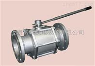Jouka球阀选型DN25/技术服务