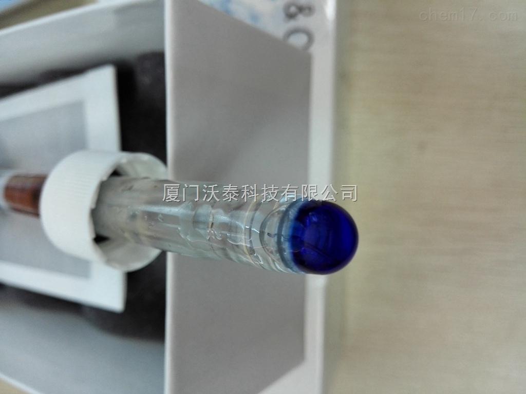 生物发酵高温pH电极