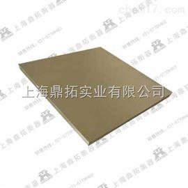SCS一吨不锈钢小型地磅,一吨防水电子小地磅秤