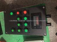 防水防尘防腐三防控制箱的材质功能特征