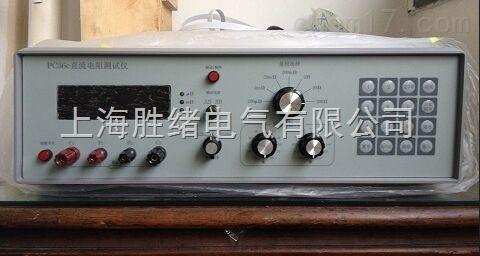 HD2040A直流电阻测试仪