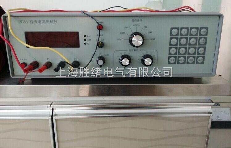 PC36C直流低电阻测试仪