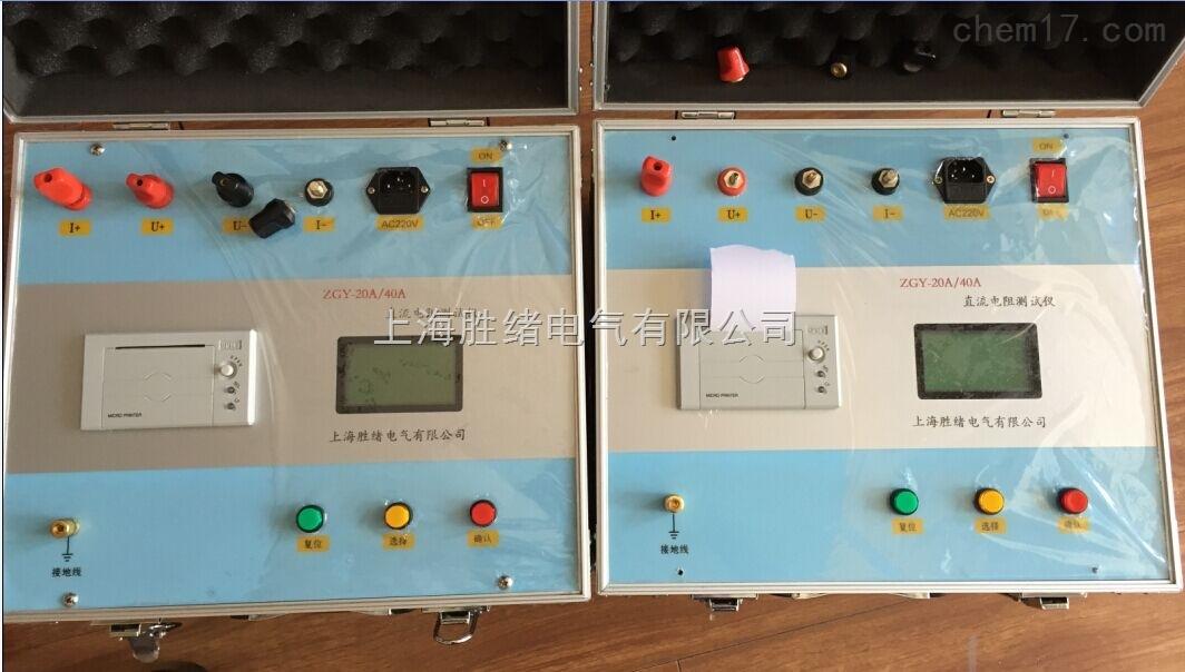 直流电阻测试仪厂家