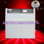 HT-UV3UVA-340进口灯管配置箱式紫外线老化试验箱