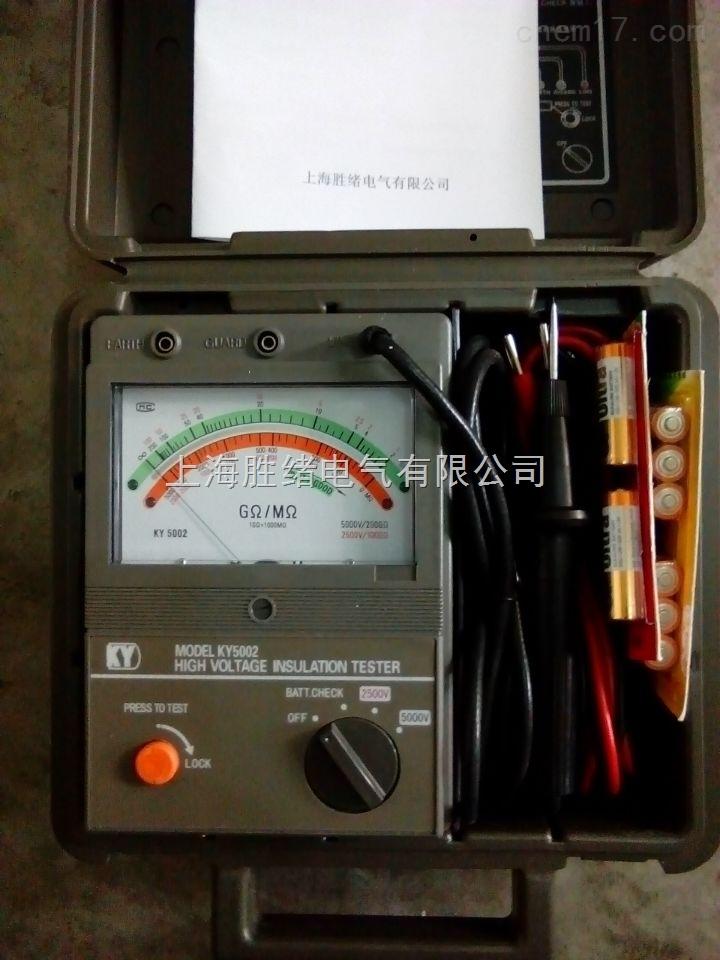 3103型指针式兆欧表