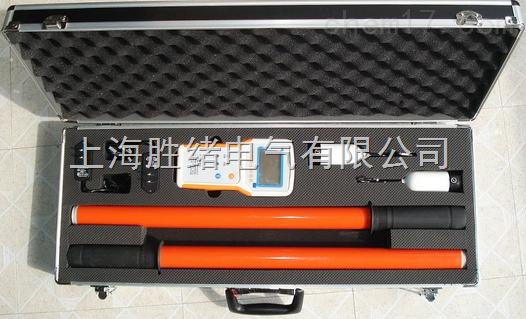 HX-300无线高压核相仪