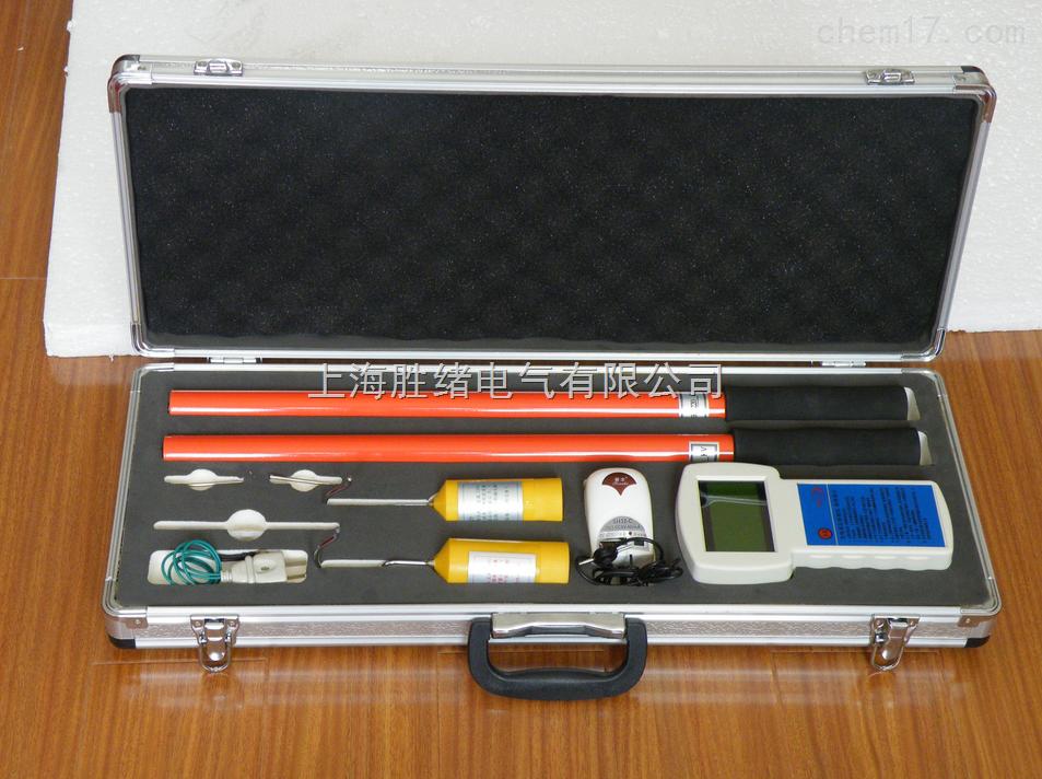 220KV高压数字语音核相仪