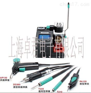 JBCJBC电焊台