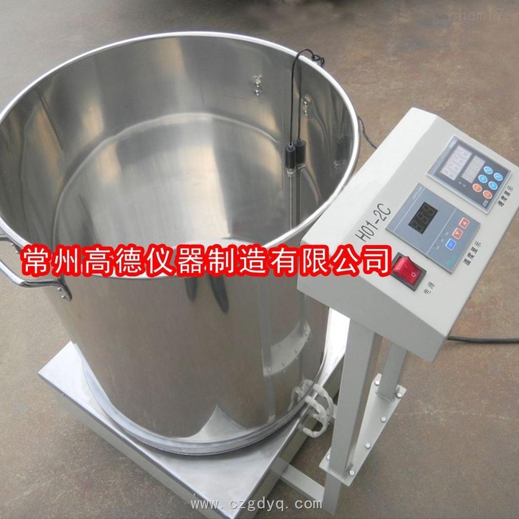 大容量恒温磁力搅拌器
