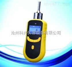 SKY2000-C6H6型泵吸式苯检测仪