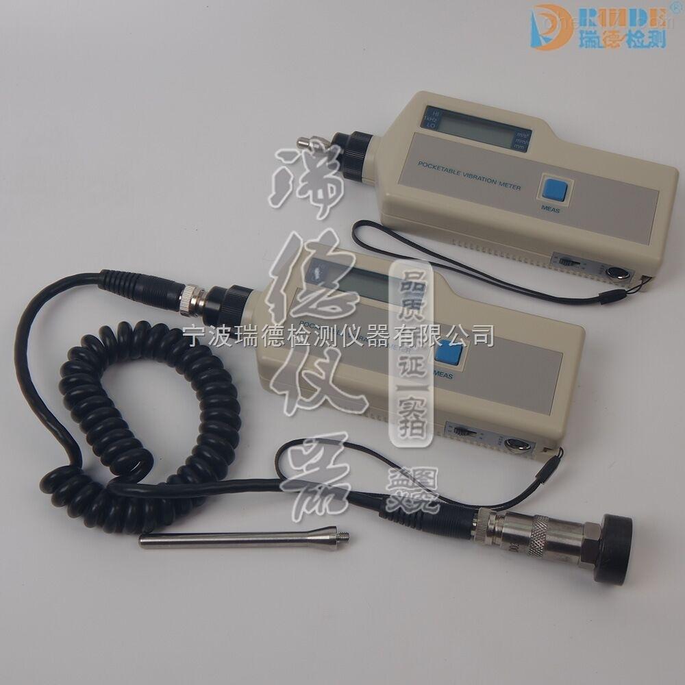 VIB-10a瑞德VIB-10a振動測量儀/測振儀 位移速度加速高精度 廠家直銷 專業生產商 特價現貨