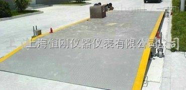 混凝土无人值守汽车地磅,防爆耐压汽车衡