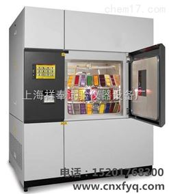 XF/-XD氙灯老化试验箱