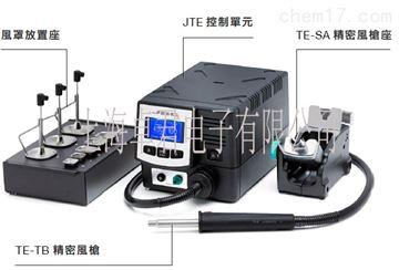 JE-1QBJBC热风机JE-1QB