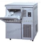 大連panasonic  制冰機SIM-F140ADL