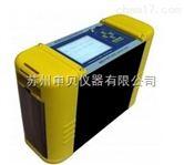 Gasboard-3200L供應蘇州Gasboard-3200L便攜紅外沼氣分析儀