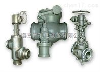 Koerting噴射泵