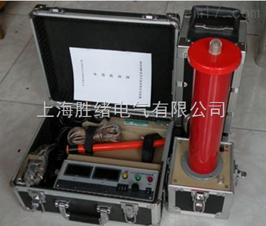 300KV/3mA智能直流高压发生器价格