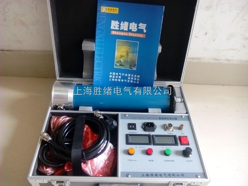 60KV/2mA中频直流高压发生器