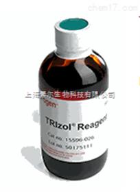 TRIzol一步法总RNA提取试剂