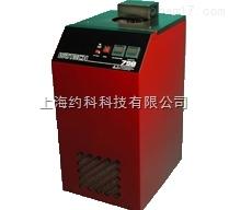 H796 H798型宽温度范围搅拌液槽 H796 H798型