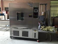 JL-高低温交变湿热试验箱
