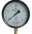 YE-75膜盒压力表