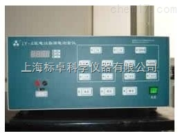 医电设备漏电测量仪