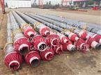 鋼套鋼預制保溫管/蒸汽預制保溫管價格