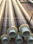 直埋式玻璃钢保温管/玻璃钢保温管规格