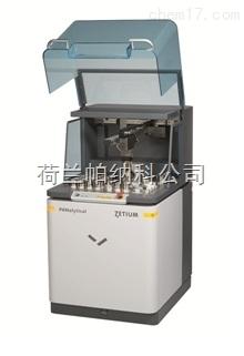 帕纳科Zetium-聚合物专业版X射线荧光光谱仪