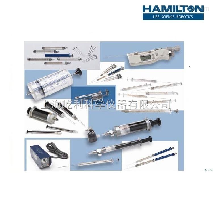 哈美頓 Hamilton 700係列 微量進樣針 注射器
