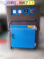 国内高端技术热风循环工业烤箱,高端节能烘箱批发厂家