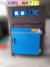 热风循环工业烤箱